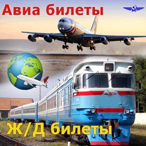 Авиа- и ж/д билеты Полевского