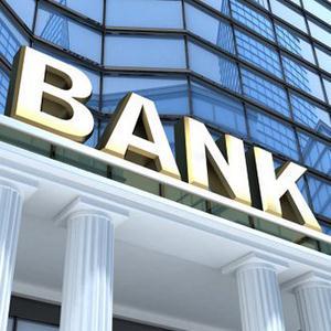 Банки Полевского