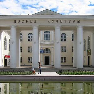 Дворцы и дома культуры Полевского