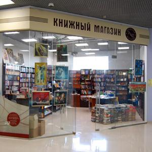 Книжные магазины Полевского