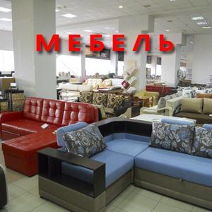 Магазины мебели Полевского