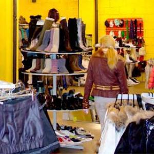 Магазины одежды и обуви Полевского