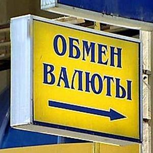 Обмен валют Полевского