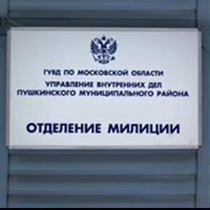 Отделения полиции Полевского