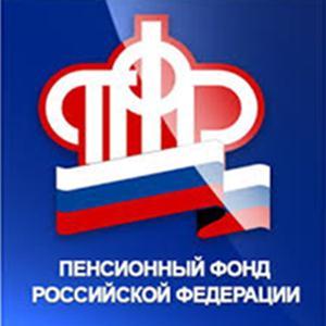 Пенсионные фонды Полевского