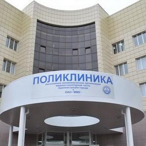 Поликлиники Полевского