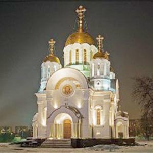 Религиозные учреждения Полевского