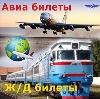 Авиа- и ж/д билеты в Полевском