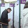 Центры занятости в Полевском