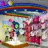 Детские магазины в Полевском