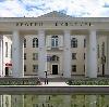 Дворцы и дома культуры в Полевском