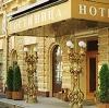 Гостиницы в Полевском
