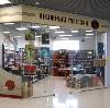 Книжные магазины в Полевском