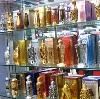Парфюмерные магазины в Полевском