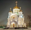 Религиозные учреждения в Полевском