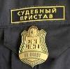 Судебные приставы в Полевском