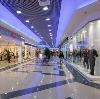Торговые центры в Полевском