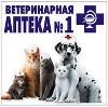 Ветеринарные аптеки в Полевском