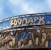 Зоопарки в Полевском