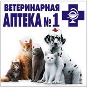 Ветеринарные аптеки Полевского